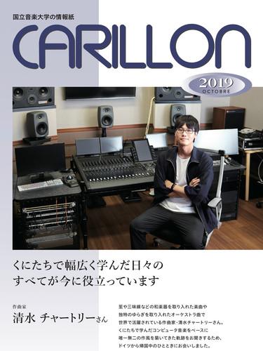 Carillon 2019