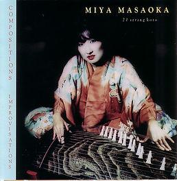 Miya Masaoka.jpg