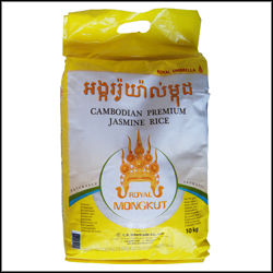 Royal-Umbrella-Cambodian-Jasmine-Rice-10