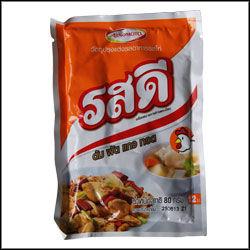 Rosdee_Chicken_Flavouring_80g.jpg