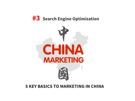 5 Key Basics for Marketing in China - Part III