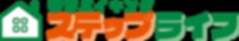 steplife-logo.png
