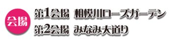 RGFロゴ3.png