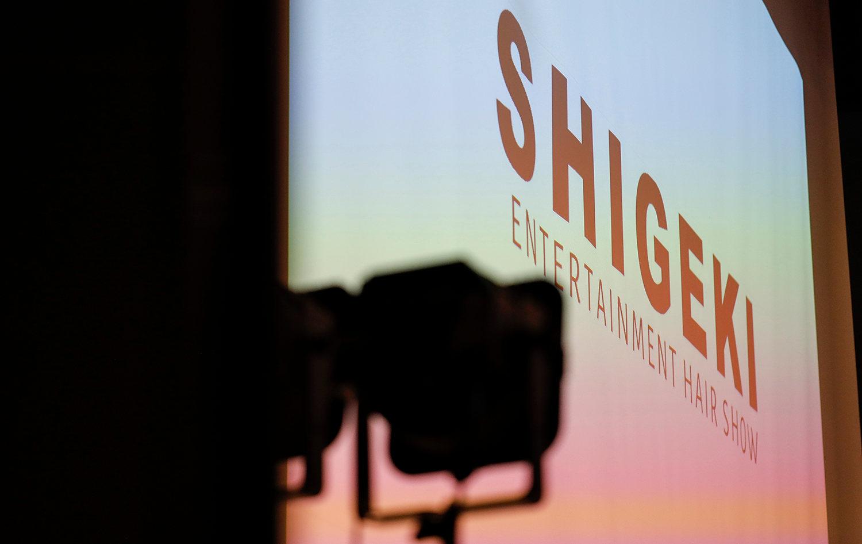shigeki12_6.jpg