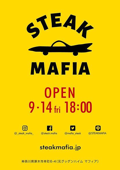 STEAK MAFIA デザイン_180903_0005.jpg