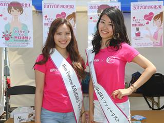 湘南祭とMUJ神奈川のコラボ!