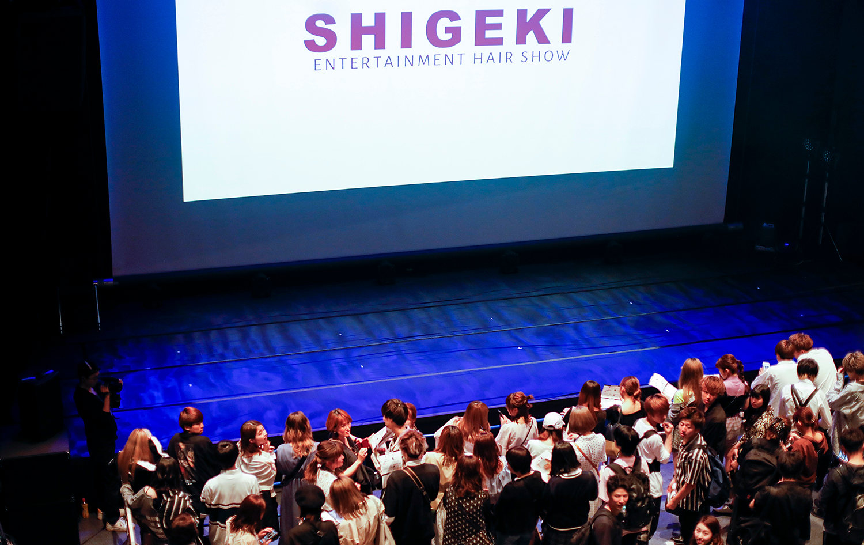 shigeki12_26.jpg