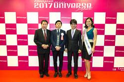 2017MUJ神奈川 厚木セミファイナル ご来賓