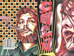 cola, wrapper, tekening, drawing,  illustratie, illustration