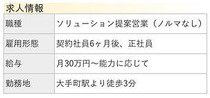 123_-1-crop.jpg