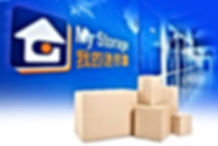 My Storage offers the most affordable and quality mini storage solution for our customers