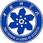 中國科學院1.jpg