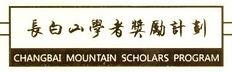 changbaishang-plan0001-300x93.jpg