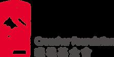 croucher_logo-300x151.png