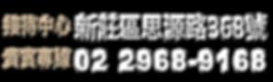 WIX素材-22.png