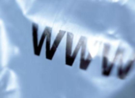 Whois search, whois pretraga, domain whois, whois domain