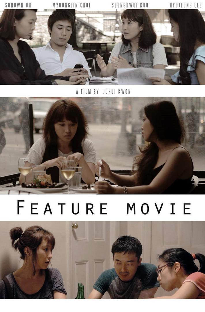 Feature Movie