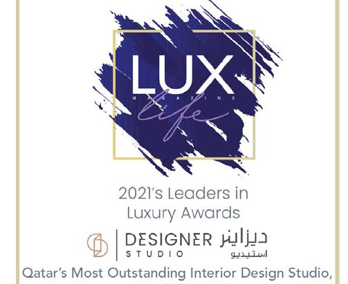 Qatar's Most Outstanding Interior Design Studio, 2021