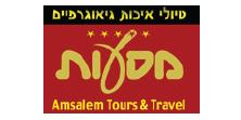 masaot-old-logo.png