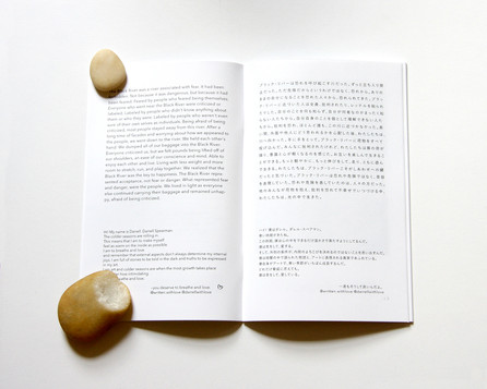 zine 13.jpg