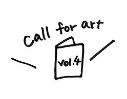 call for art.jpg