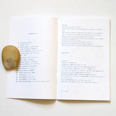 yuko's diary 2/7/21