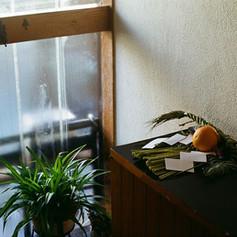 yuko's diary 3/1/21