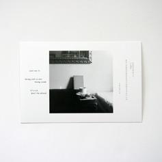 yuko's diary 2/27/21