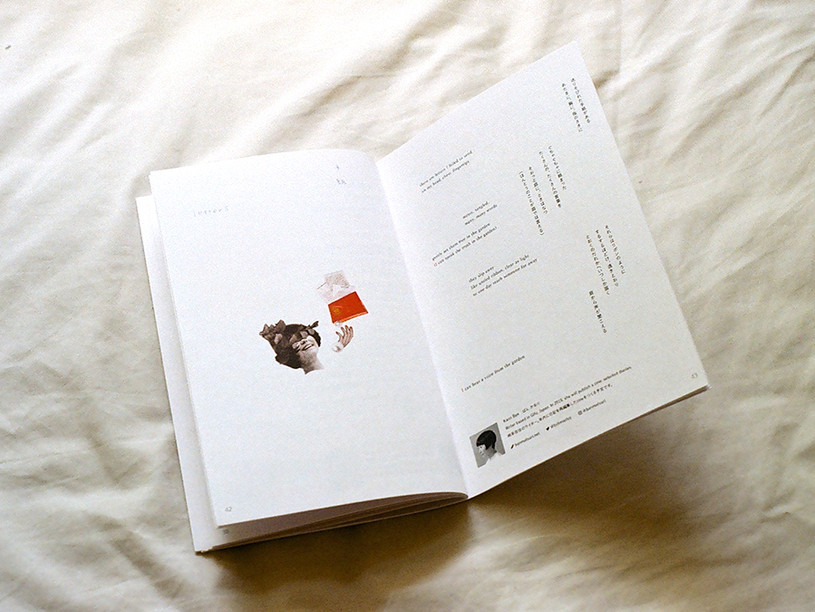 vol.1 2.jpg