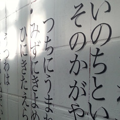 yuko's diary 1/3/21