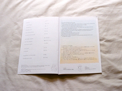vol.1 5.jpg