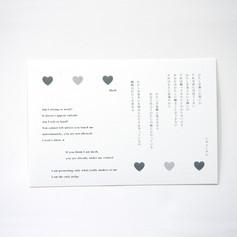 yuko's diary 2/25/21