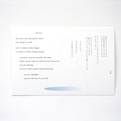 yuko's diary 2/26/21