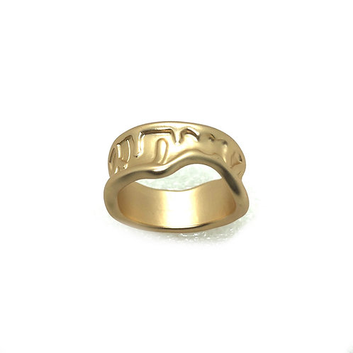 Bailey Ring | Size 7.5