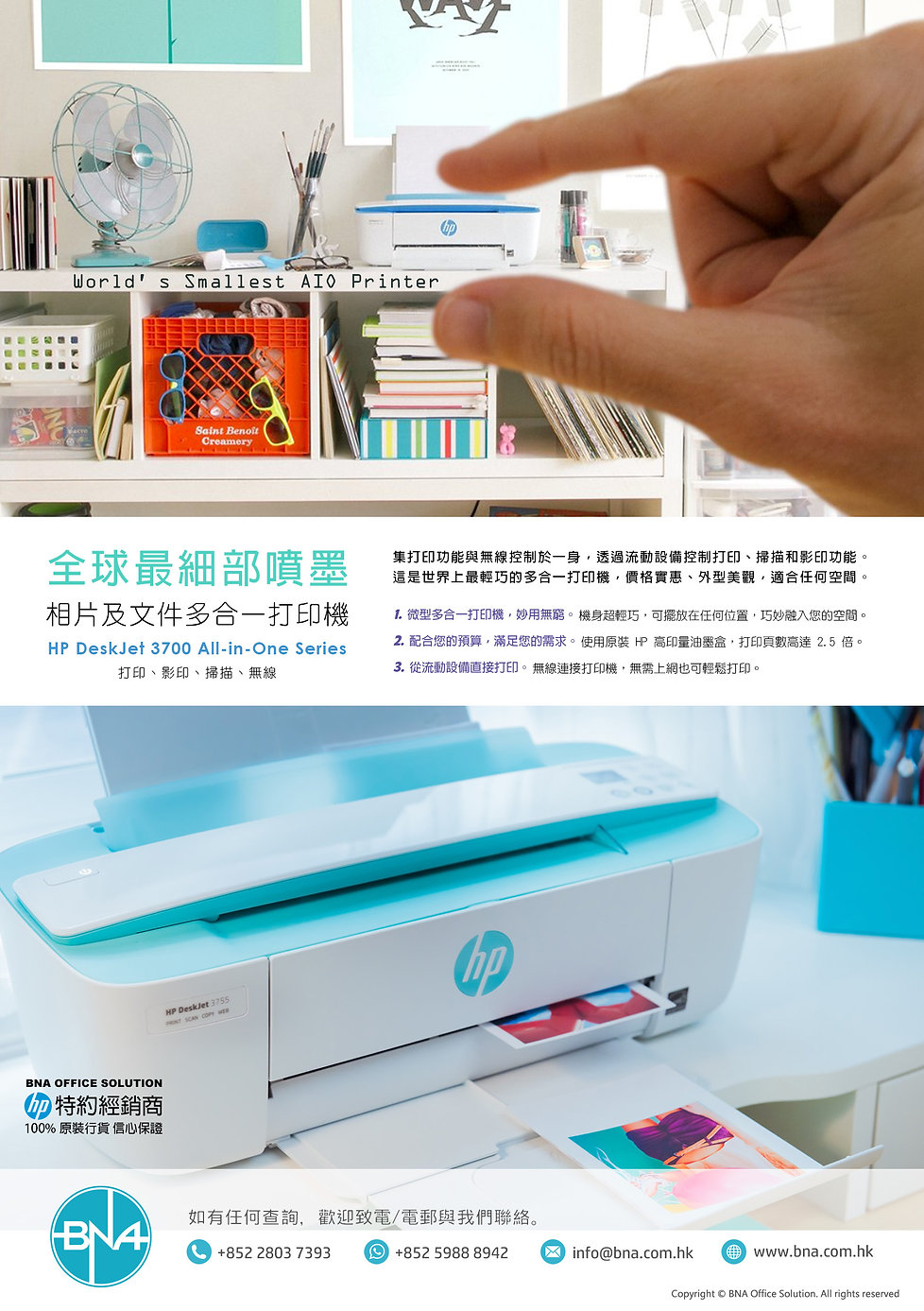 HP 3700.jpg
