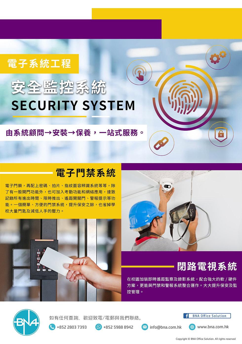 Security Solution.jpg