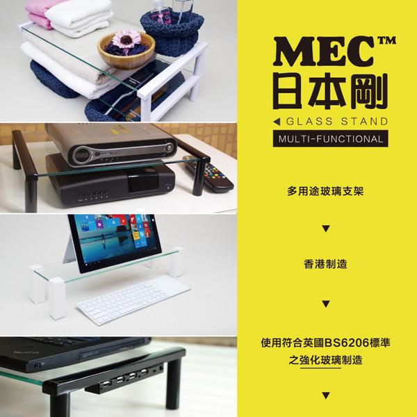 香港製造 : MEC日本剛 多用途玻璃支架