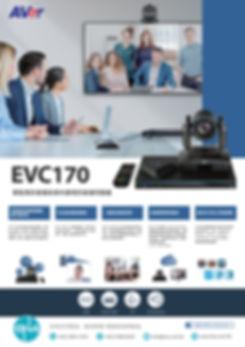 EVC170.jpg