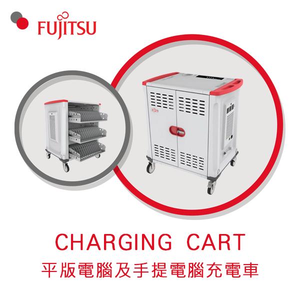 Fujitsu CHARGING CART 平版電腦及手提電腦充電車