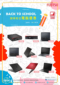 Fujitsu Reseller Incentive Program.jpg
