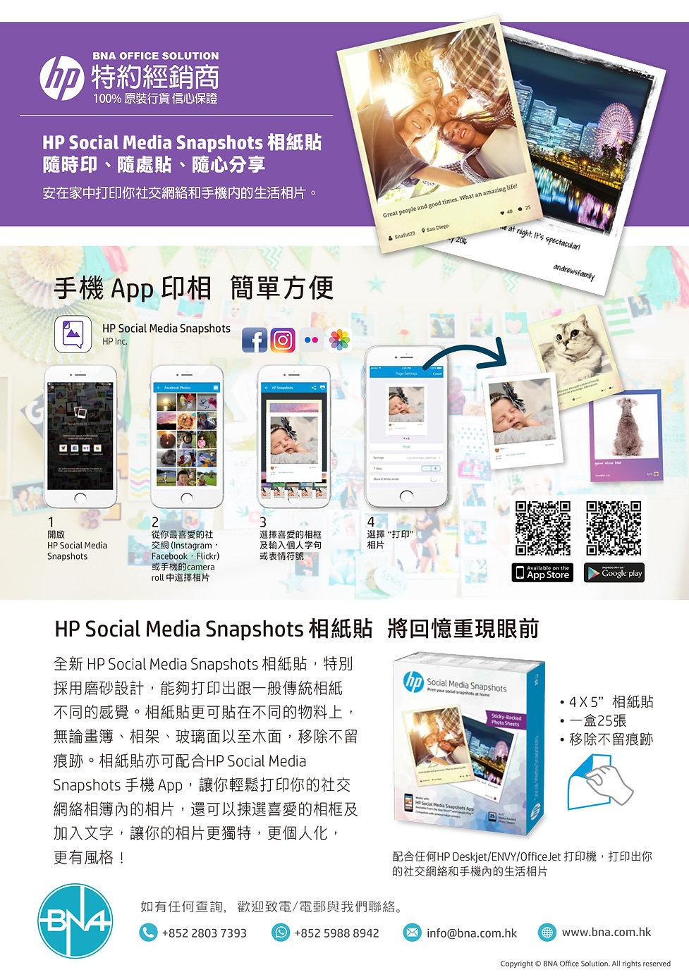 HP SOCIAL MEDIA SANPSHOTS.jpg