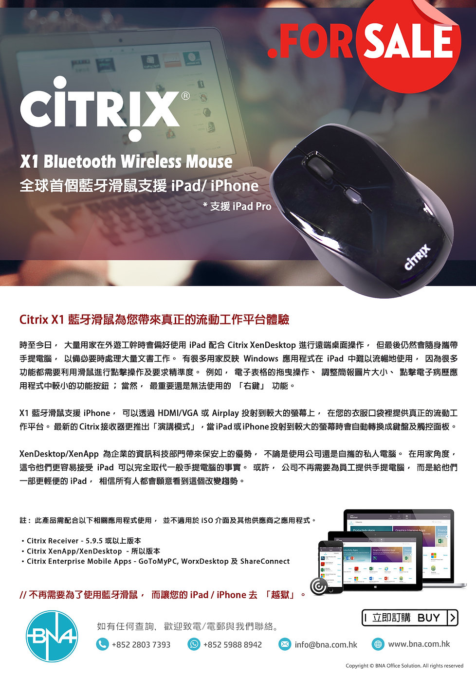 CITRIX X1.jpg
