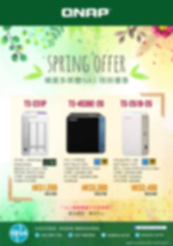 QNAP NAS Spring Offer 2019
