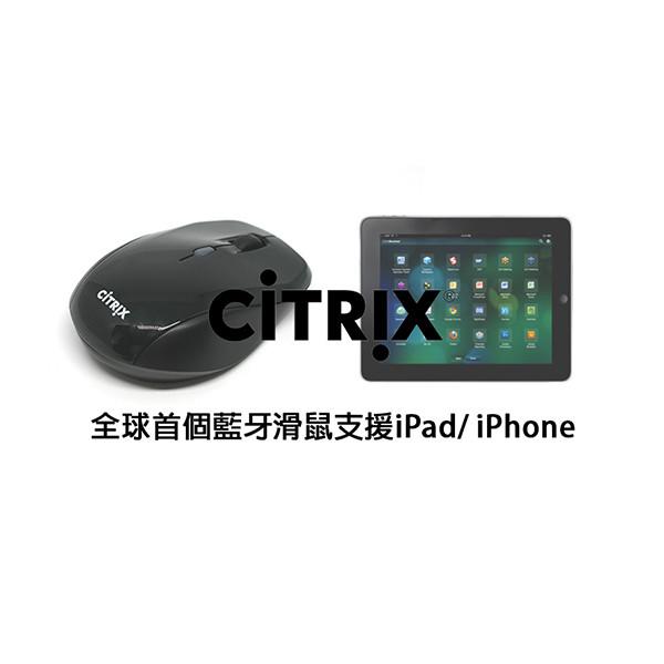 全球首個藍牙滑鼠支援iPad/ iPhone – CITRIX X1
