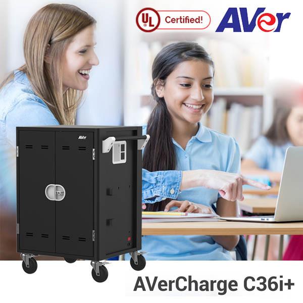 AVer C36i+ 智能充電車