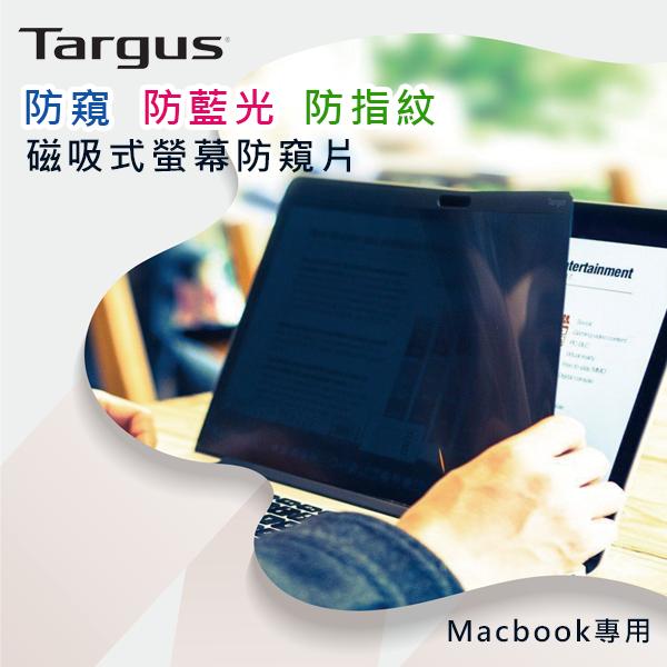 TARGUS Macbook專用 磁吸式螢幕防窺片