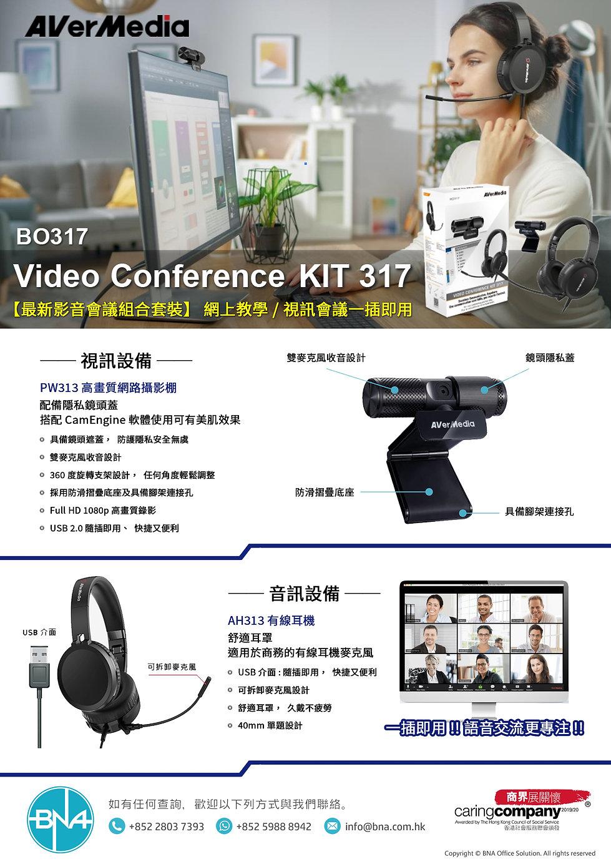 AVer Video Conference Kit - BO317.jpg