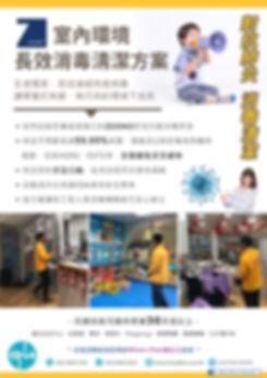 Health Giant3.jpg