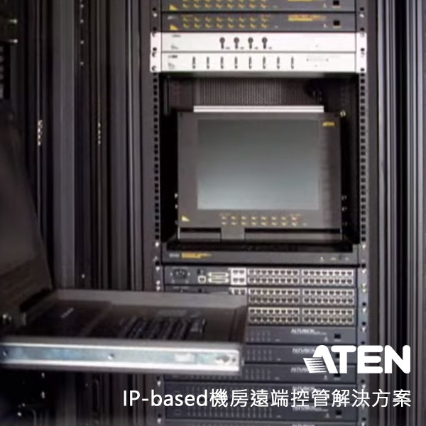 Aten 整合管理 DATA CENTER KVM/SERIAL/POWER方案