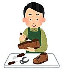 靴修理イラスト.jpg